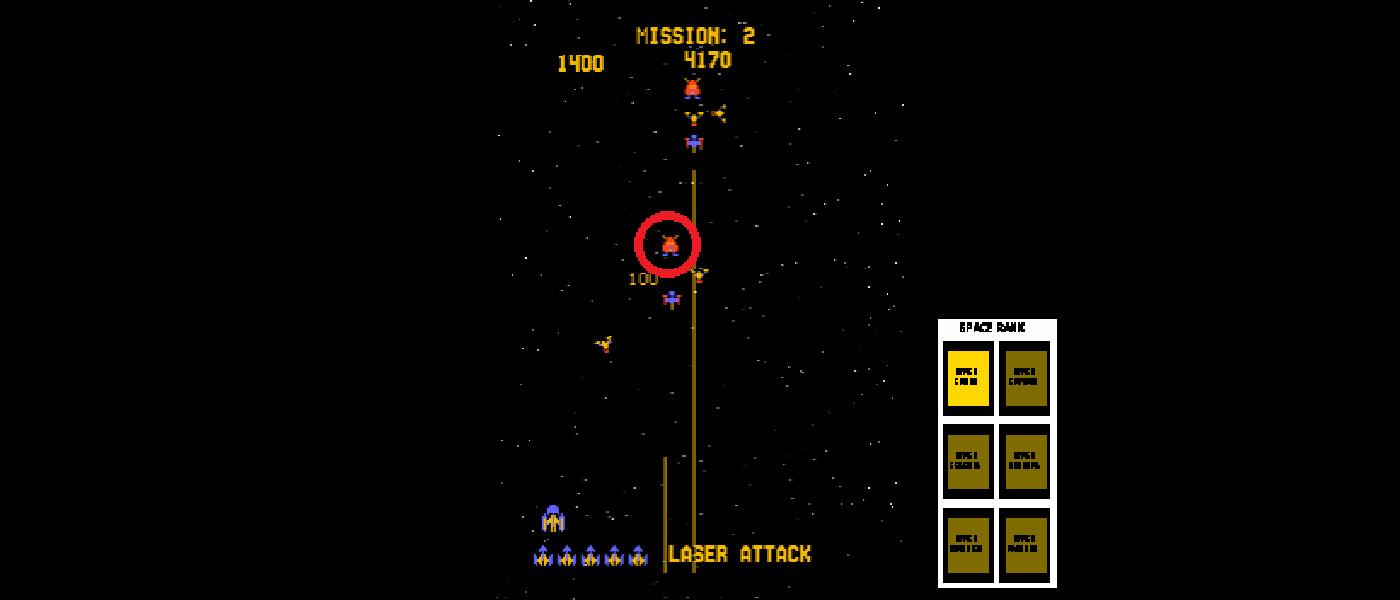 Gorf Screenshot