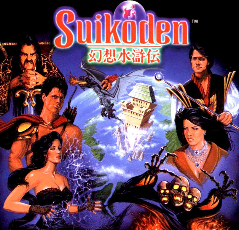 I Learned Something Today: Suikoden
